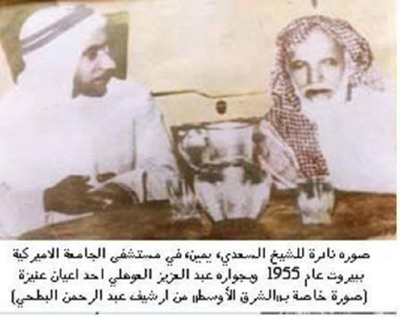 عبدالعزيز العوهلي