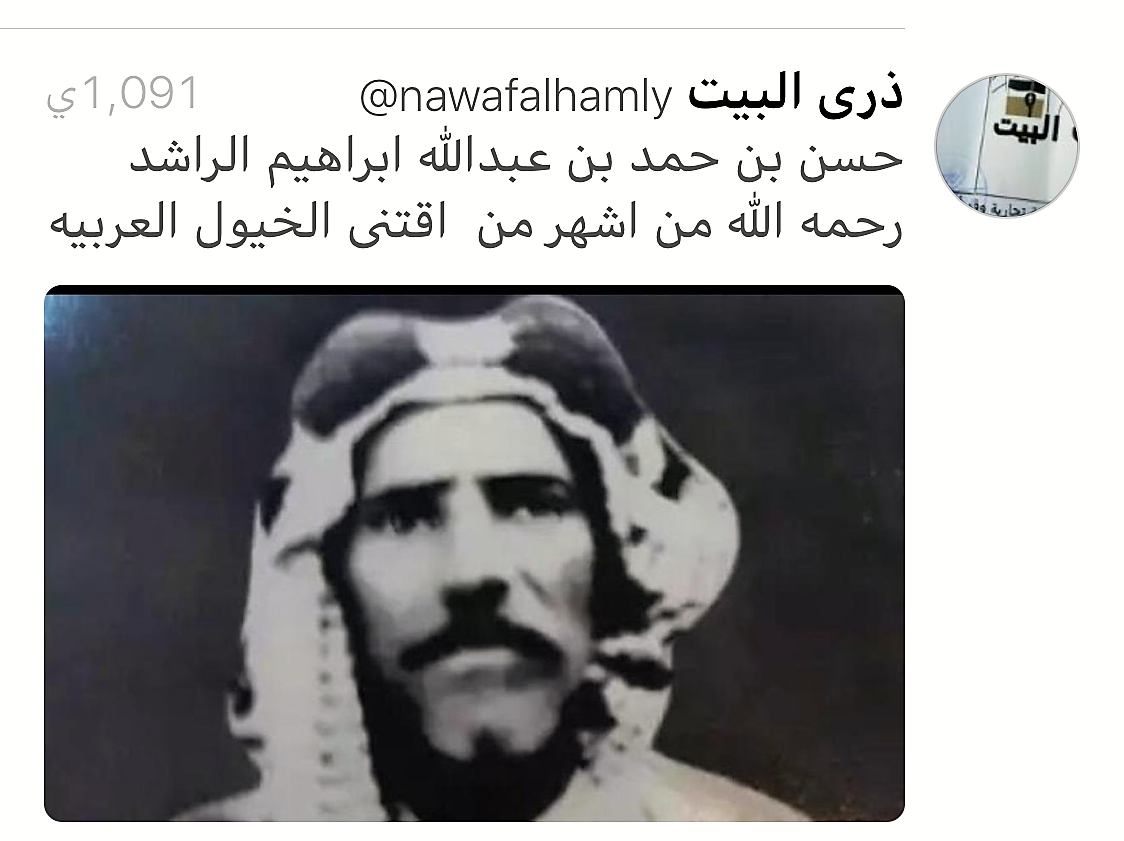 حسن بن عبدالله بن ابراهيم الراشد