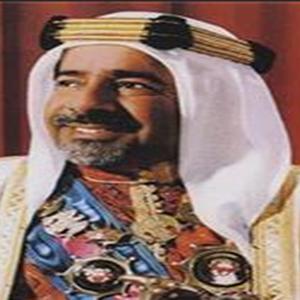 عيسي بن سلمان آل خليفة