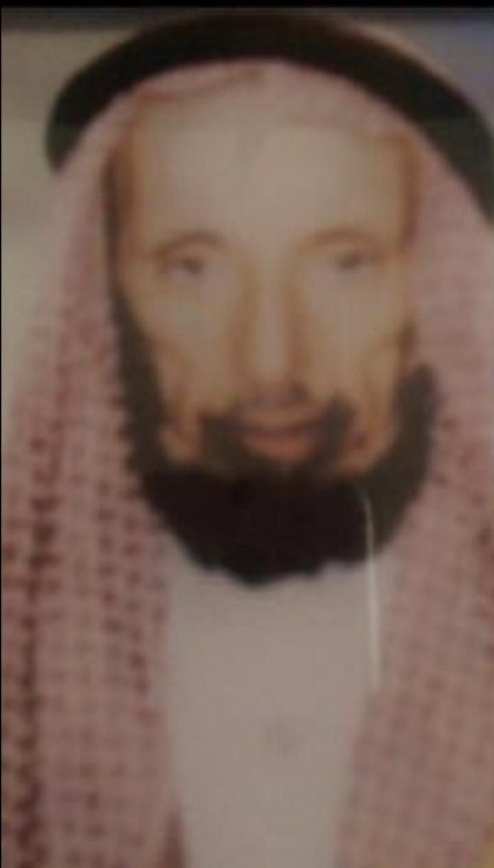 عبدالرحمن بن عبدالله الشبيب آل حمد