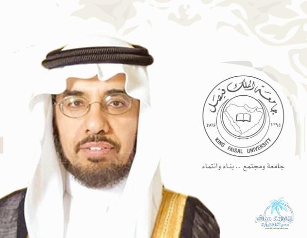 محمد بن عبدالعزيز العوهلي